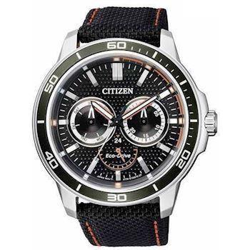 rustfri stål Orange sport quartz med Eco-Drive Herre ur fra Citizen
